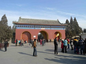 Loose In Beijing At The Temple Of Heaven