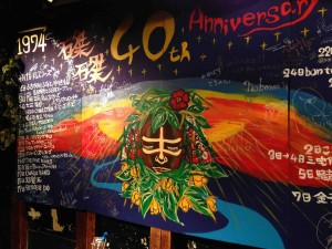 Happy 40th Anniversary Taku Taku!