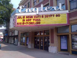 The lovely Englert Marquee