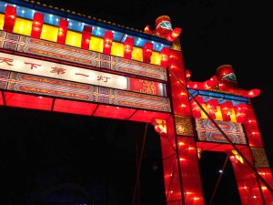 The Chinese Lantern Festival at Columbus Expo